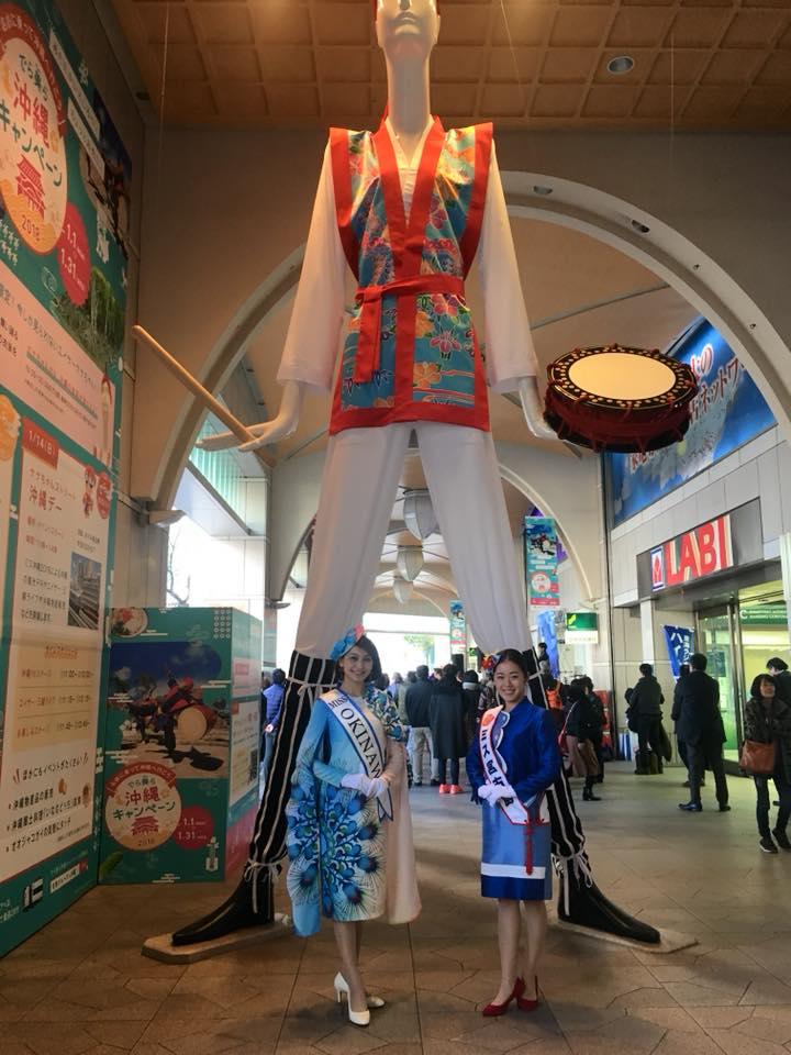 《県外イベント報告》行ってきました♪でら美ら沖縄キャンペーン2018!in 名古屋