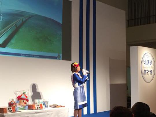 《県外イベント報告》宮古島をPR!「北海道旅行博」に行ってきました!